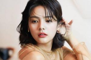 Diduga Bunuh Diri Aktris Song Yoo-jung Dilaporkan Telah Meninggal